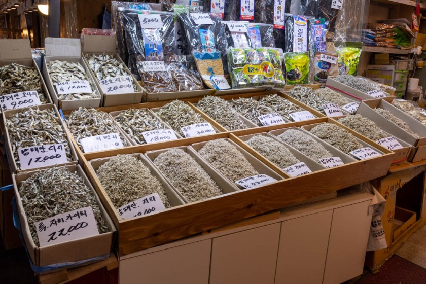 Tiny dried fish, and ground dried fish, at the Dried fish market, Seoul