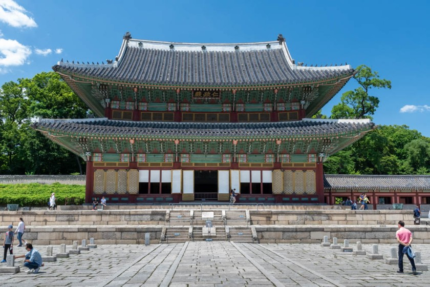 Changdeokgung Palace in Seoul.